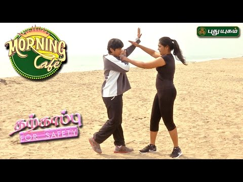 தற்காப்பு For Safety Morning Cafe 10-03-17 PuthuYugamTV Show Online