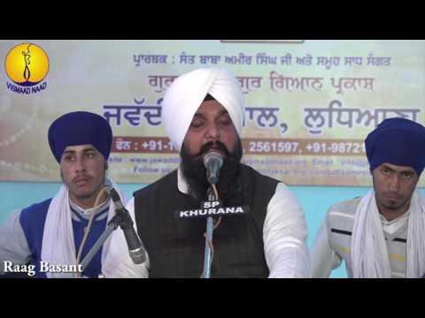 AGSS 2015 -  Raag Basant - Bhai Gurpreet singh ji