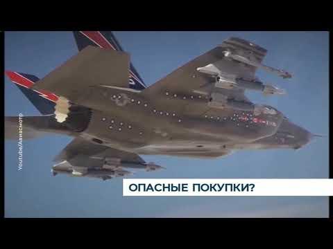 Коротченко о закупке поляками новых истребителей