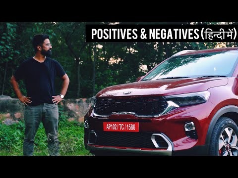 Kia Sonet Review | Road Test | Diesel AT, Petrol iMT