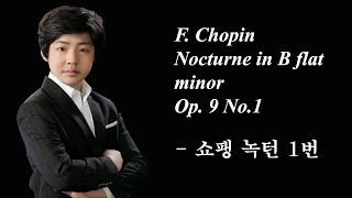 "Chopin Nocturne B flat minor Op.9 no. 1 ""Ji Won Jung"""