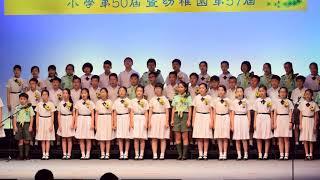 Publication Date: 2018-07-04 | Video Title: 聖家學校第50屆小學畢業典禮-01