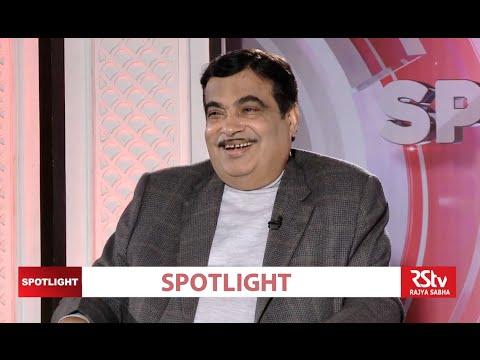 Spotlight on Nitin Gadkari