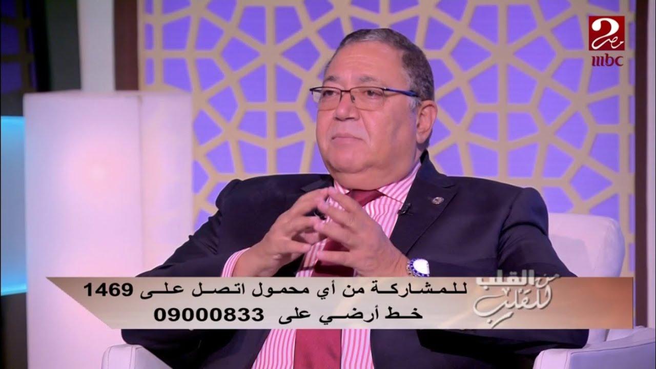 لو عايز تحافظ على صوتك وحنجرتك..شاهد نصائح د.هشام نجم