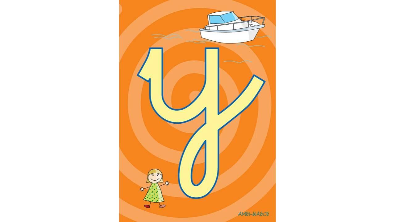 El alfabeto para niños en letra minúscula (y enlace de descarga ...