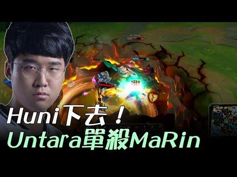 SKT vs AFS Huni下去!Untara實力單殺MaRin Game3 | 2017 LCK頂級聯賽夏季賽