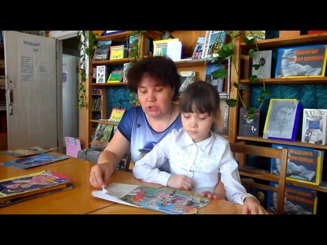Изображение предпросмотра прочтения – НатальяВерхотурова читает произведение «Волшебные украшения» (Разные писатели )