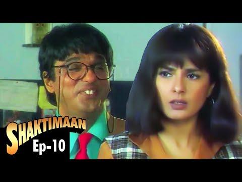 Shaktimaan - Episode 10 thumbnail