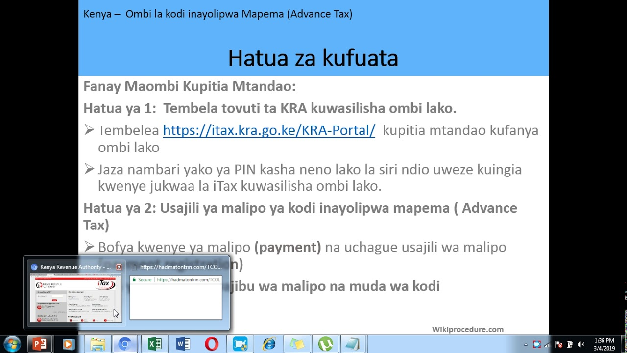 Kenya - Apply for a Advance Tax