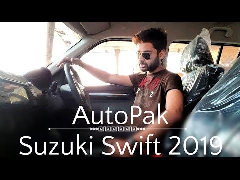 Repeat Suzuki Swift 1 3 2019  Detailed Review: Price