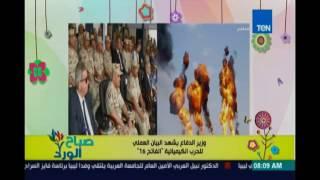 وزير الدفاع يشهد البيان العملي للحرب الكيميائية (الفاتح16)