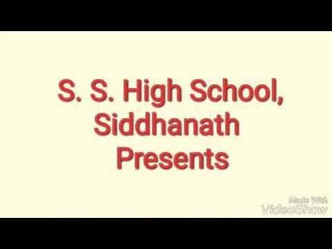 Coromandel fishers poem. S. S. High School, Siddhanath.
