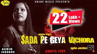 Sada Pe Gya Vichora || Amrita Virk || Audio HD Jukebox || latest punjabi songs 2015