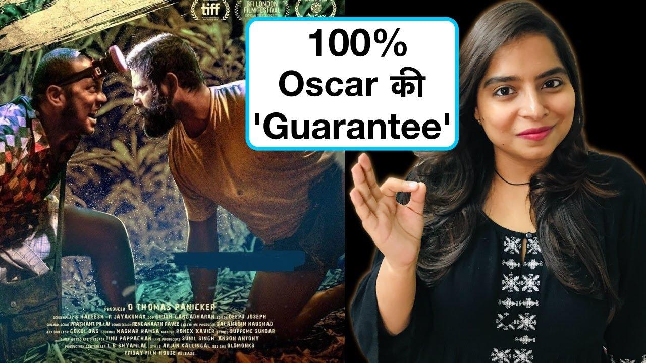 Jallikattu Movie Explained In Hindi   Deeksha Sharma