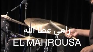 El mahrousa