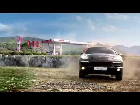 Lukoil commercial