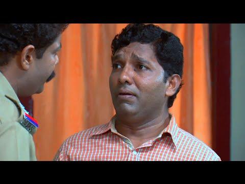 Marimayam | Ep 250 - Jailbird in Jail or street! | Mazhavil Manorama