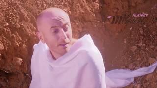 النمس الميت يخرج من القبر ويصحو من موته , باب الحارة 9 مصطفى الخاني