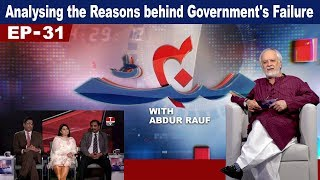 40 Minute Analysing the Reasons behind Government&#39s Failure 26 May 2019 Aap News