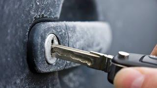 видео замерзают замки в машине что делать
