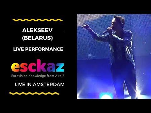 ESCKAZ in Amsterdam: ALEKSEEV (Belarus) - Forever