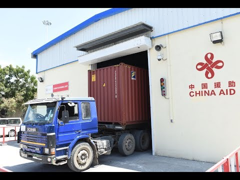 Kenya launches China-aided cargo scanners