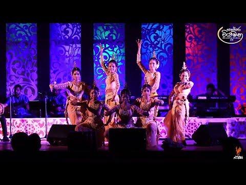 Pooja Dance  - Sathsara Wiyamana 2018