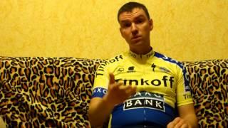 2014 Saxo Bank Pro Team одежда Велоспорт Джерси + шорты костюм комплекты