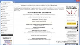 Как опубликовать работы на сайте videouroki.net