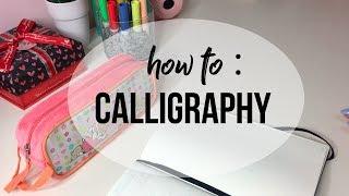 איך לכתוב במחובר באנגלית | קליגרפיה