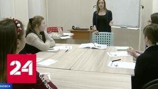 В Ульяновске открылся  центр обучения английскому языку для детей из малоимущих семей - Россия 24