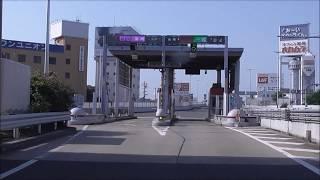 大阪 阪神高速道路 豊中南インター~堺インター