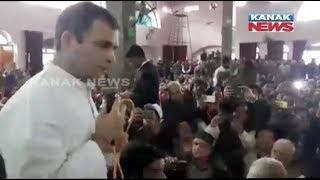 Rahul Gandhi & Priyanka Gandhi Meet Kin of Pulwama Martyred Jawans In Uttar Pradesh