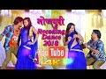 Bhojpuri Stage Show 2018  Bhojpuri video   Latest Bhojpuri Arkestra   Recording Dance 2018