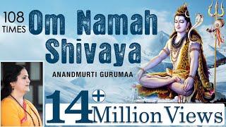 Om Namah Shivaya | 108 Times Chanting | Shiva Mantra MP3