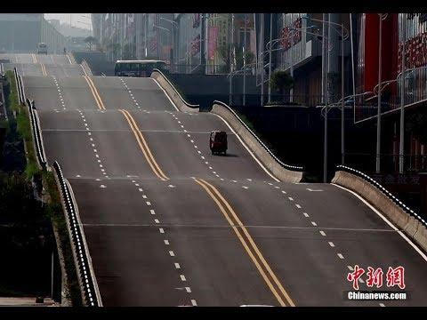 Chongqing's wave road