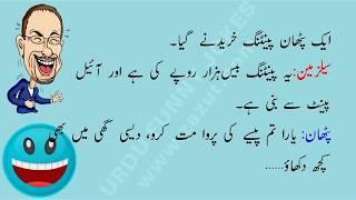 Urdu Funny Jokes 005