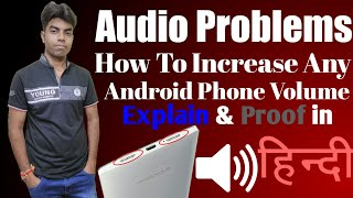 Increase Volume In Any Android Phone With Proof
