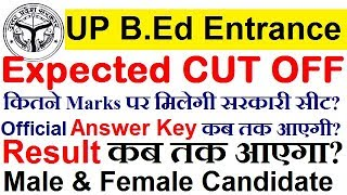 यू. पी. B.Ed Expected cut off 2019/UP B. ED 2019 | UP B.Ed Result | B.Ed Official Ansewer Key