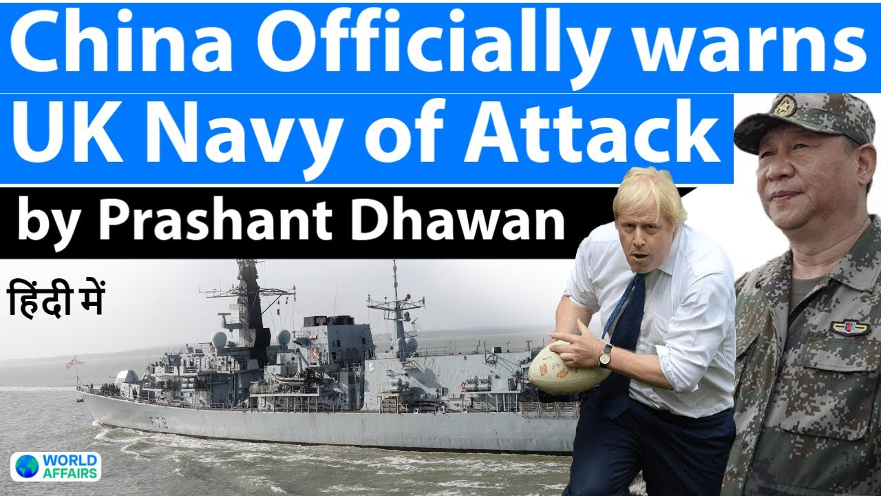 Download China Officially warns UK Navy of Attack