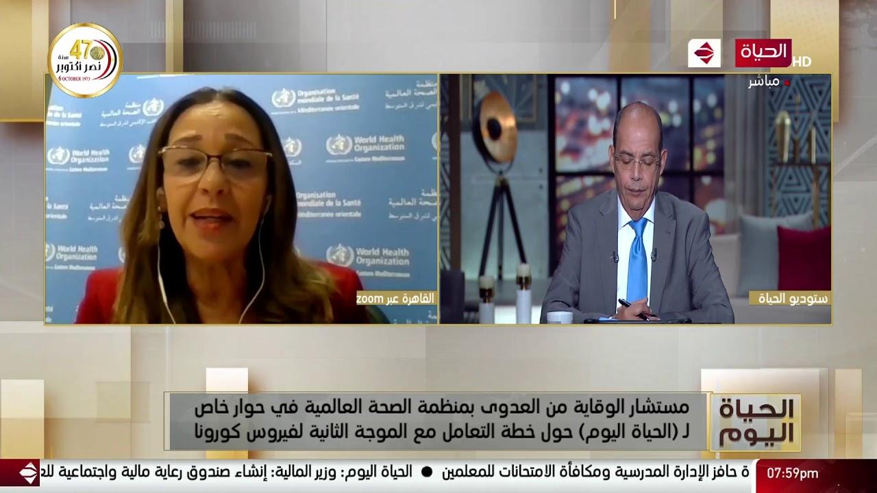 د/ مها طلعت : هناك توقعات بزيادة حالات الإصابة بفيروس كورونا في مصر خلال الشهر القادم