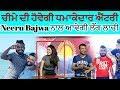 ਤਾਜੀ ਵੱਡੀ ਖ਼ਬਰ ! Harman Cheema Di ho Skdi hai Mannat Noor nal wapsi | DT NEWS