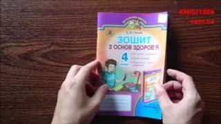 видео Решебник по природоведению 4 класс рабочая тетрадь диптан 2015