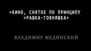 Левиафан (2014) - правильный трейлер