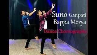 Suno Ganpati Bappa Morya  | Dance Choreography | Judwaa 2 | Varun | Jacqueline | Tapsee |