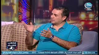 ملعب الشريف | الخضري : الزمالك سيتقدم ببلاغ رسمي ضد عبد الله السعيد لإسترداد