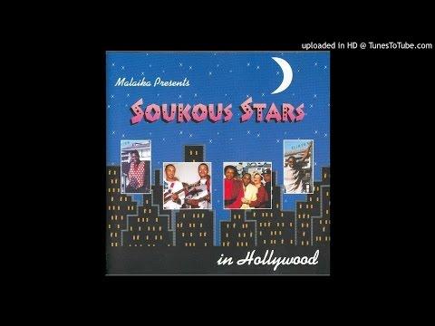 Soukous Stars: Aba Guimo (1993) 😎🎶🎸🌈