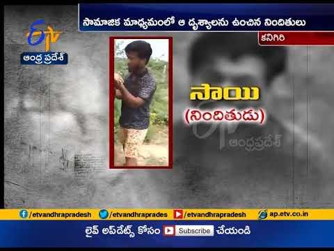 Man Rape Attempt On Minor Girl in Kanigiri at Prakasam district