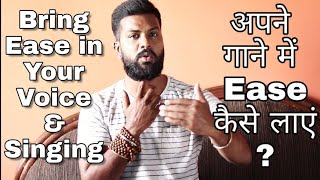 How To Sing With EASE & FREEDOM in Your VOICE | अपनी आवाज में EASE कैसे लाएं ?