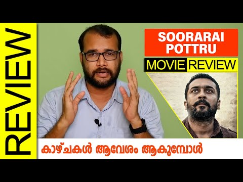 Soorarai Pottru (Amazon Prime Video) Tamil Movie Review by Sudhish Payyanur @Monsoon Media